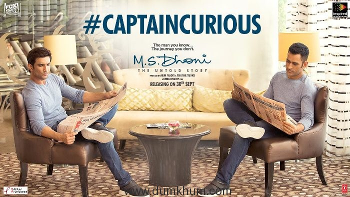 What is our Captain Cool M. S. Dhoni so curious about?