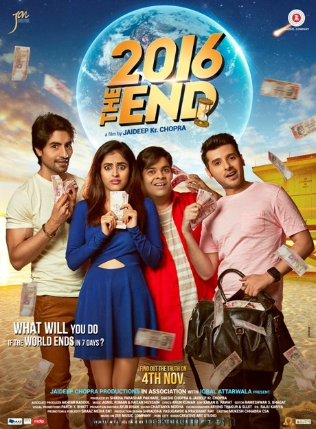 2016-the-end-poster