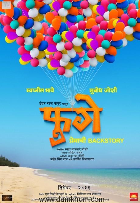 _fugay-teaser_marathi-final-1