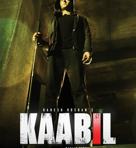 Hrithik Roshan's #KaabilRevealed with the latest poster!