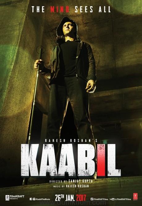 kaabil-reveal