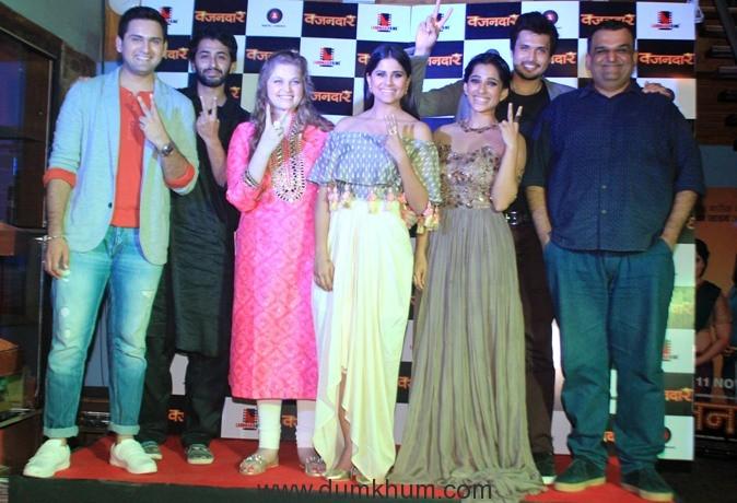 siddharth-chandekar-chetan-chitnis-prod-vidhi-kasliwal-saie-tamhankar-priya-bapat-chirag-patil-dir-sachin-kundalkar-at-the-golu-polu-song-launch-of-landmarc-films-movie-vazandar-to-release-o