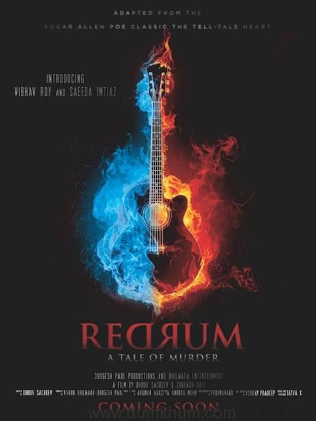 teaser-poster-of-_redrum_