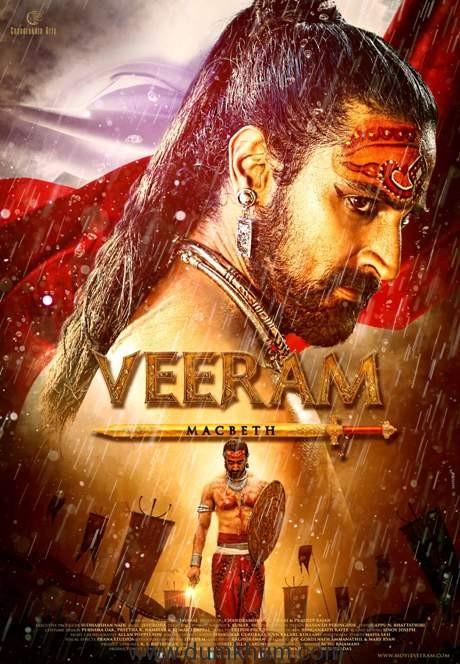 veeram-3rd-poster-english