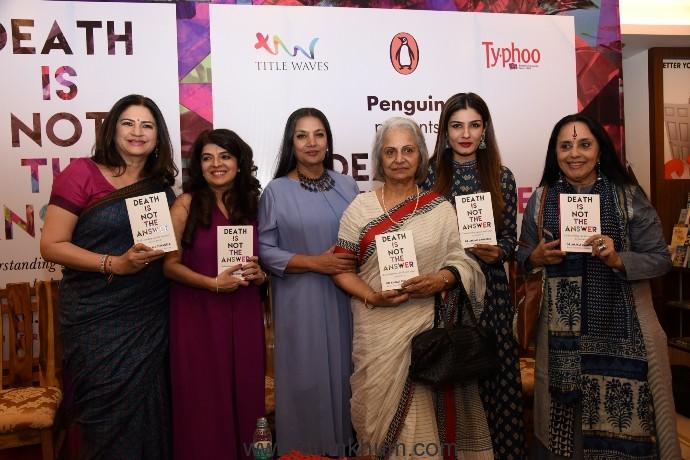 shabana-waheeda-raveena-grace-anjali-chhabrias-book-launch