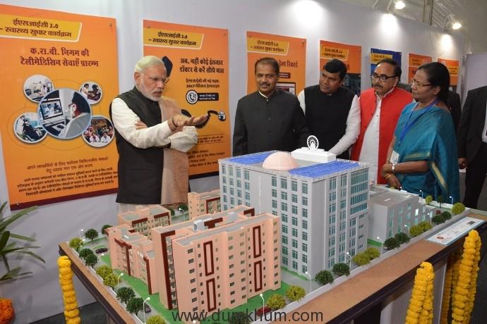 Foundation Stone Laying Ceremony of ESIC Super Speciality Hospital at Varanasi by Hon'ble Prime Minister Shri Narendra Modi