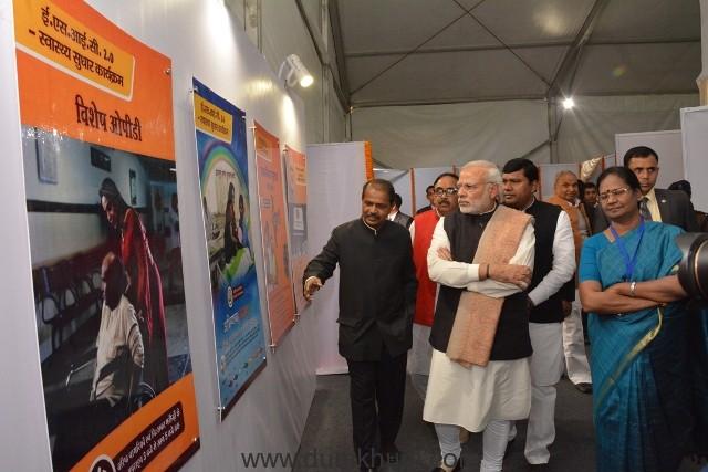 foundation-stone-laying-ceremony-of-esic-super-speciality-hospital-at-varanasi-by-honble-prime-minister-shri-narendra-modi