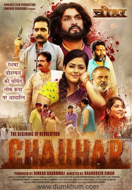 chauhar-poster