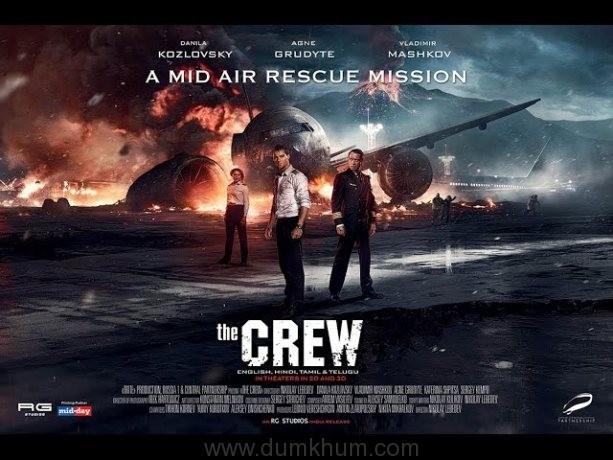 Crew - Teaser