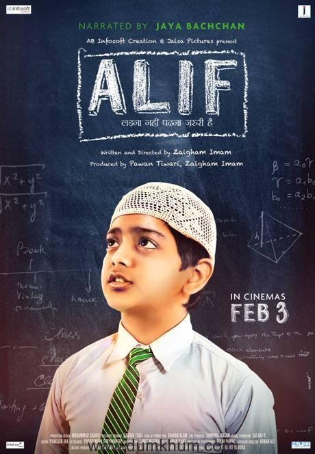 poster-of-film-alif-releases