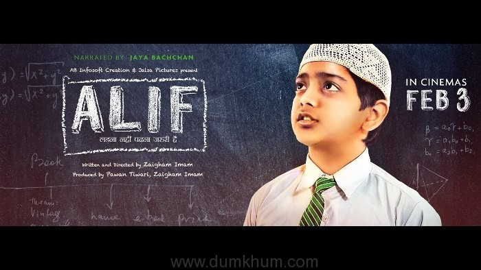 alif-trailer
