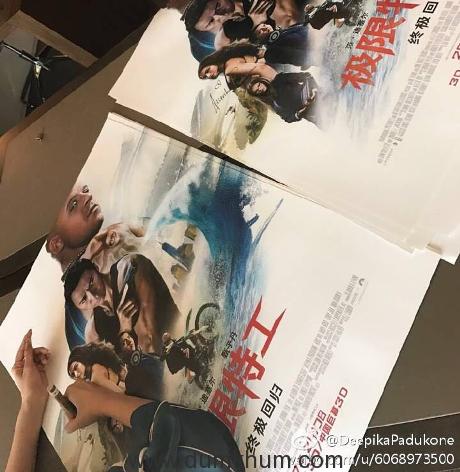 Deepika Padukone Weibo 1