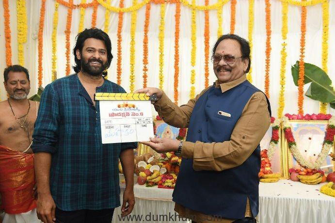 Prabhas with UV Krishnam Raju