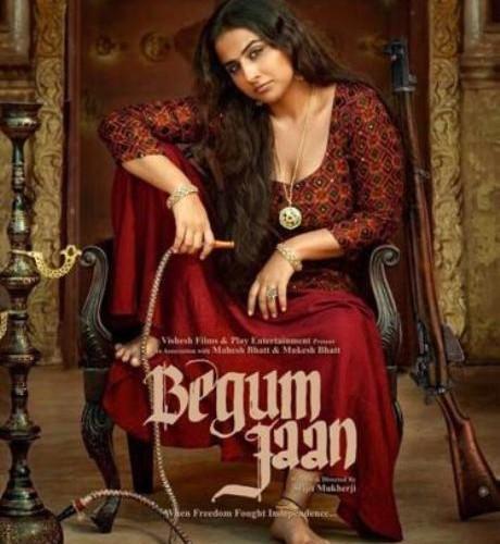 VIDYA BALAN'S UPCOMING MOVIE 'BEGUM JAAN' TO BE SCREENED ACROSS 900 SCREENS IN INDIA