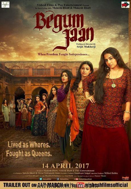 Begum Ki Jaan - Second Poster