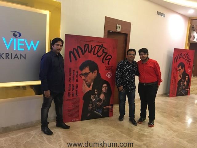 Filmart's Anil, Jai & Hrithik Mani launch Filmart Productions -2
