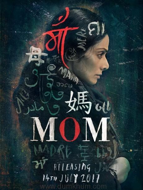 MOM Poster Digital