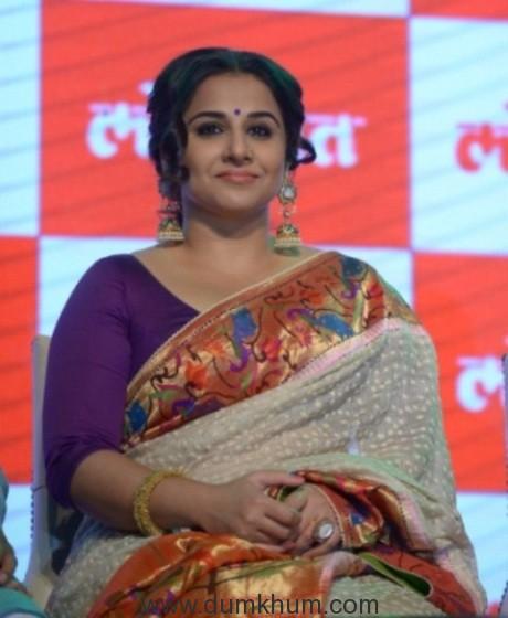 Pic2 Actress Vidya Balan at Lokmat Women's Summit