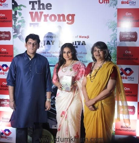 Vidya Balan Launches a Great Kahani