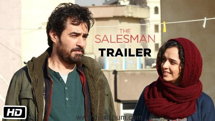 The Salesman, directed by Asghar Farhadi