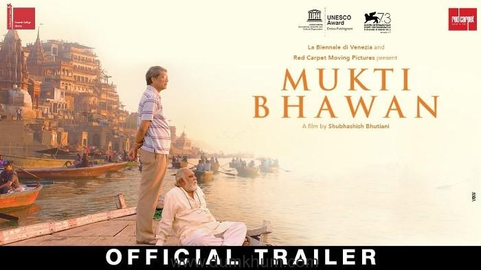 Trailer of Mukti Bhawan released,