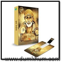 Saregama launches Sai Baba and Shabad Gurbani music cards to get in touch with your spirituality