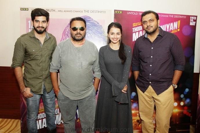 Arsh Sehrawat, Anil Sharma, Shrenu Parikh, Aditya Sarpotdar