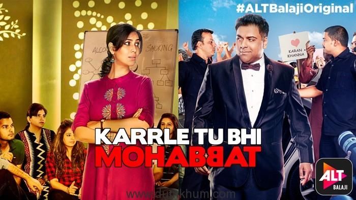 ALTBalaji adds another episode to Ram Kapoor-Sakshi Tanwar's Karrle Tu Bhi Mohabbat!