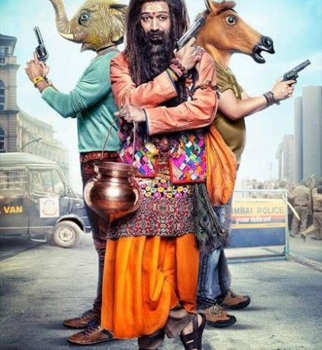 Bank-Chor 1st feature film in the world to release in 16D,  VR & AR Formats on 16th June!
