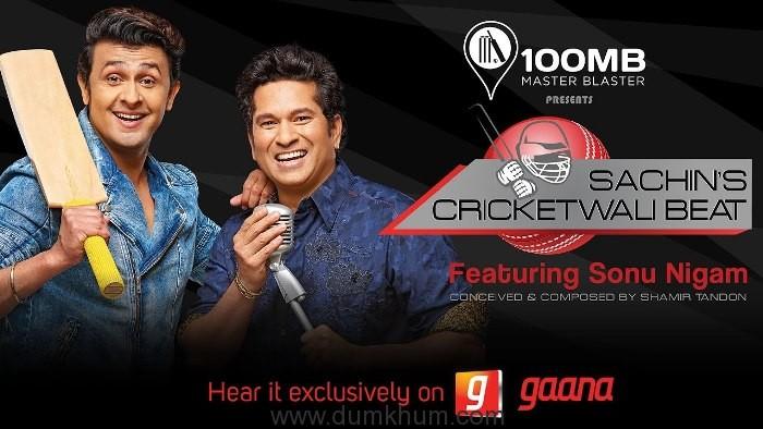 Sachin's Cricket Wali Beat