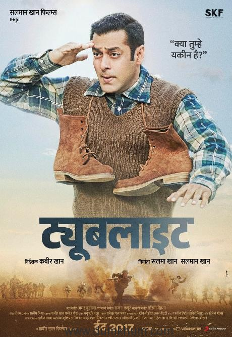 Tubelight Hindi poster OUT Now!