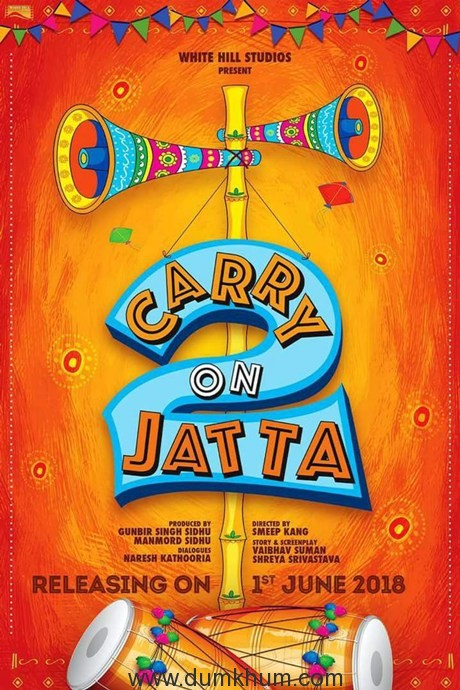 Gippy Grewal's most awaited Punjabi film Carry On Jatta 2 poster