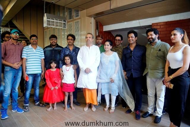 Team Siddhi Films