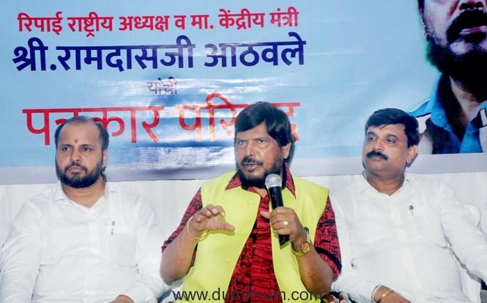 Benefits of Development to reach Poorest of Poor- Ramdas Athwale