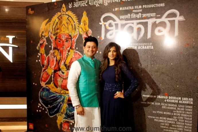 Bhikhari - Swwapnil Joshi and Rucha Inamdar