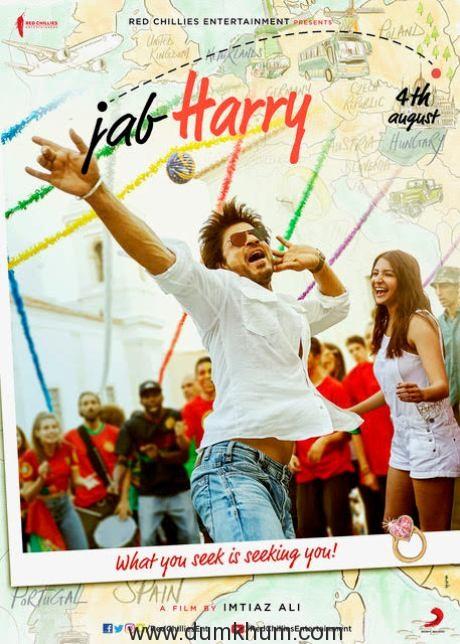 Jab Harry - JHMS Poster