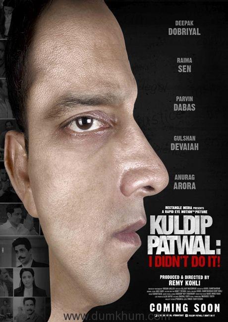 Kuldip Patwal - Poster