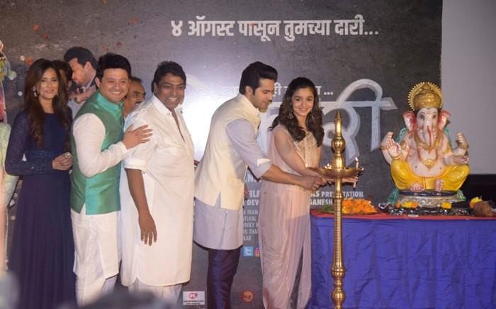 "Varun Dhawan and Alia Bhatt launch Deva Ho Deva song from Marathi film Swami Teeni Jagacha… ""Bhikhari"" !"