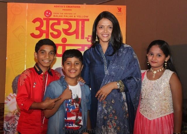 "CID Style launch of the trailer of Marathi Film ""Andyacha Funda"""