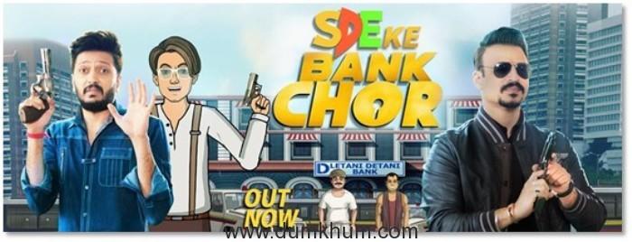 Link to Bank Chor with Jack Shukla feat. Riteish Deshmukh & Vivek Anand Oberoi (Shuddh Desi Endings)