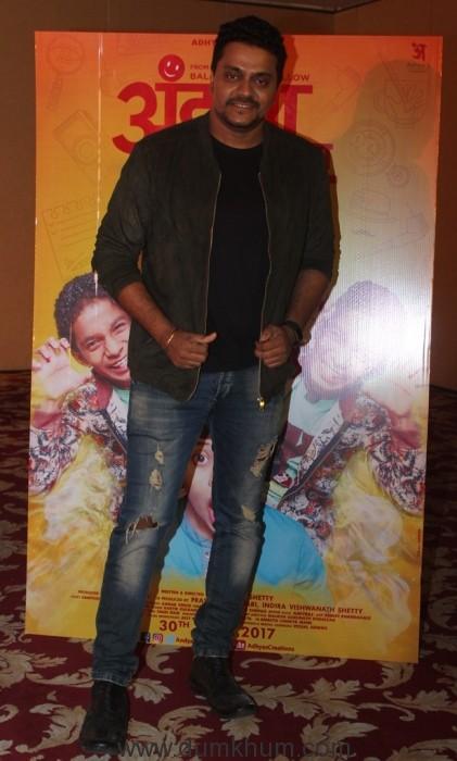 Music Director Amitraj