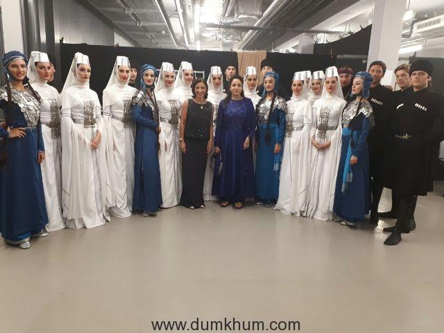 Georgian dance group