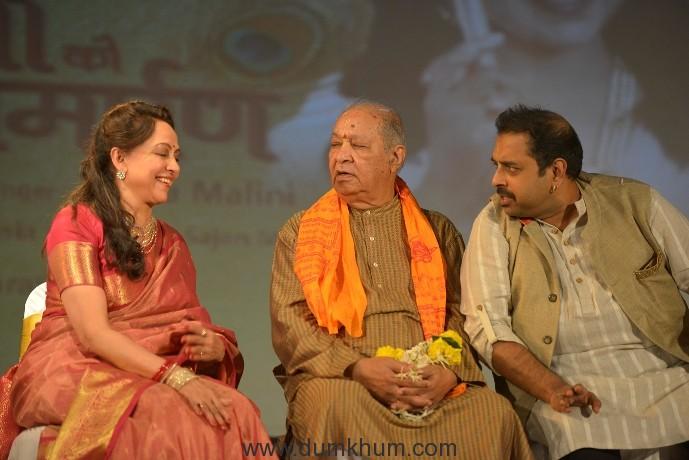 Hema Malini Pt Hariprasad Chaurasia and Shankar Mahadevan