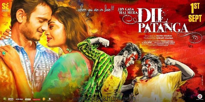 Ho Gaya Hai Mera Dil Patanga to release on 1st September, 2017!
