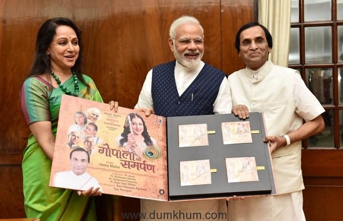 Hon. Prime Minister Shri. Narendra Modi releases Hema Malini debut bhajan album 'Gopala Ko Samarpan'!