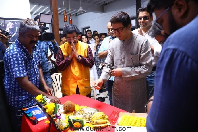 "Raj Thakeray gave Muhurat clap for Sanjay Jadhav Directed ""YE RE YE RE PAISA""-"
