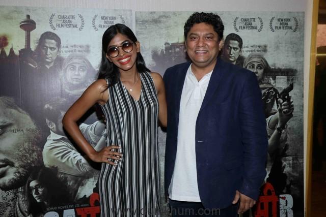SAMEER's trailer launched - Anjali Patil, Seema Biswas, Subrat Dutta