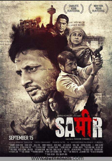 SAMEER- Poster