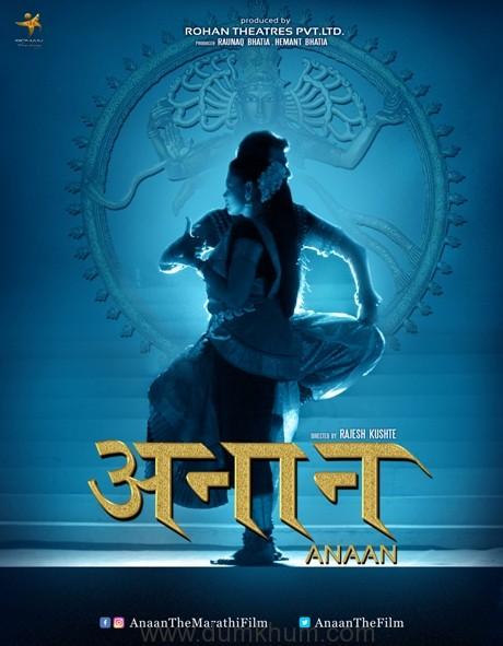 Teaser-Poster-ANAAN-Marathi-Movie-social