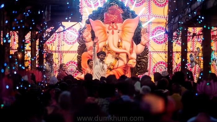 Aala Re Aala Ganesha from DADDY